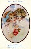 Agnes Richardson, Happy Birthday C
